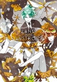 Land of the Lustrous - Vol.06: Kindle Edition
