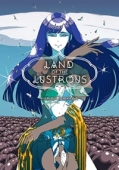 Land of the Lustrous - Vol.07: Kindle Edition