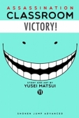 Assassination Classroom - Vol.11: Kindle Edition
