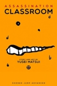 Assassination Classroom - Vol.17: Kindle Edition