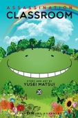 Assassination Classroom - Vol.20: Kindle Edition