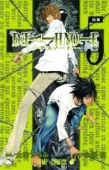 Death Note - Vol.05: Kindle Edition