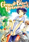 Grand Blue Dreaming - Vol.03: Kindle Edition