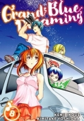 Grand Blue Dreaming - Vol. 08: Kindle Edition