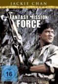 Fantasy Mission Force (Re-Release)