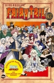 Fairy Tail - Bd. 63: Limited Edition
