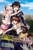 Death March to the Parallel World Rhapsody - Vol.05: Kindle Edition