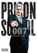 Prison School - Vol.07: Kindle Edition