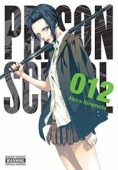 Prison School - Vol.12: Kindle Edition