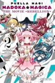 Puella Magi Madoka Magica: The Movie -Rebellion- - Vol.02: Kindle Edition