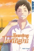 Evening Twilight - Bd.02: Kindle Edition