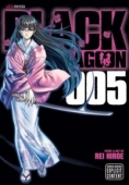 Black Lagoon - Vol.05: Kindle Edition