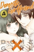 Domestic Girlfriend - Vol. 04: Kindle Edition