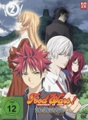 Food Wars!: Shokugeki no Soma - The Third Plate: Vol.2/4
