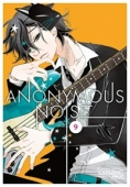 Anonymous Noise - Bd.09: Kindle Edition