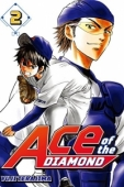 Ace of the Diamond - Vol.02: Kindle Edition