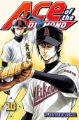 Ace of the Diamond - Vol.10: Kindle Edition
