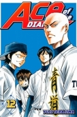 Ace of the Diamond - Vol.12: Kindle Edition