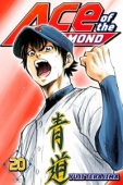 Ace of the Diamond - Vol.20: Kindle Edition