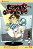 Case Closed - Vol.34: Kindle Edition