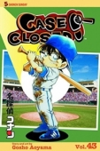 Case Closed - Vol.43: Kindle Edition
