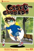 Case Closed - Vol.49: Kindle Edition