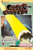 Case Closed - Vol.51: Kindle Edition