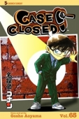 Case Closed -  Vol.65: Kindle Edition