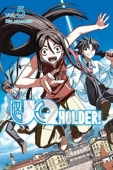 UQ Holder! - Vol.05: Kindle Edition