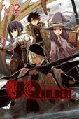 UQ Holder! - Vol.12: Kindle Edition