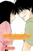 Kimi ni Todoke: From Me to You - Vol.30