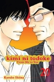 Kimi ni Todoke: From Me to You - Vol.20: Kindle Edition