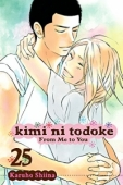 Kimi ni Todoke: From Me to You - Vol.25: Kindle Edition
