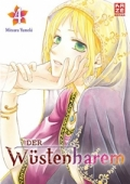Der Wüstenharem - Bd.04: Kindle Edition