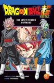 Dragon Ball Super - Bd.04: Kindle Edition