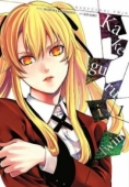 Kakegurui Twin - Vol.01