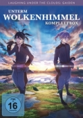 Laughing Under the Clouds: Gaiden - Unterm Wolkenhimmel: Gesamtausgabe
