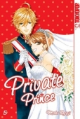 Private Prince - Bd.05: Kindle Edition