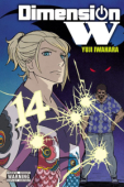 Dimension W - Vol.14: Kindle Edition