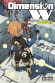 Dimension W - Vol.15: Kindle Edition