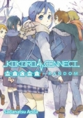 Kokoro Connect - Vol.04: Kindle Edition