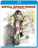 Royal Space Force: The Wings of Honnêamise [Blu-ray] (Re-Release)