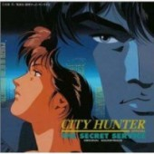 Cityhunter: Secret Service - OST