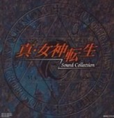 Shin Megami Tensei: Devil Children - Sound Collection