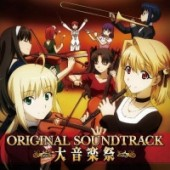 Carnival Phantasm - OST