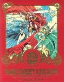 Magic Knight Rayearth - Illustrated Collection 1