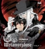 "Monochrome Factor - OP: ""Metamorphose"""