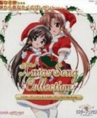 Sister Princess ~Re Pure~ - Christmas Song Collection