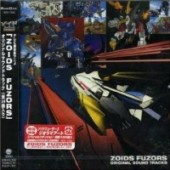 ZOIDS Fuzors - Original Soundtrack