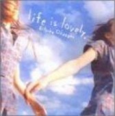 Sister Princess ~Re Pure~ - life is lovely